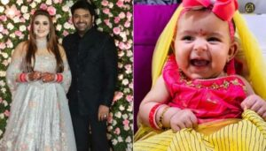 Kapil_sharma_marriage_celebanything