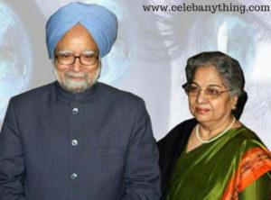 Manmohan Singh Marriage | celebanything.com