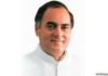 Rajiv Gandhi Controversies   celebanything.com